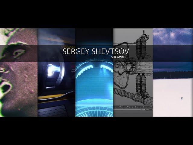 ✅SERGEY SHEVTSOV |  CG GENERALIST SHOWREEL