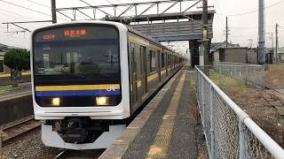 209系2100番台マリC611編成松岸発車