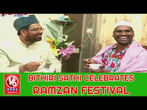 Bithiri Sathi Participates in Ramzan Festival Celebrations | Savitri | Hyderabad | Teenmaar News
