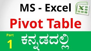 Pivot Table in MS Excel (In KANNADA) | Part - 1