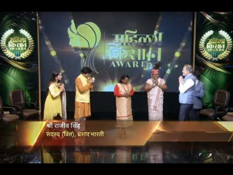 Mahila Kisan Awards - Episode 20