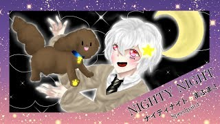Nighty Night | Speedpaint | まふまふ