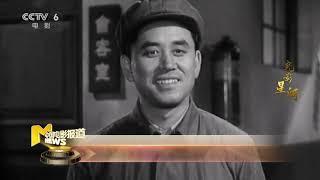光影星河:新中国讽刺喜剧的典范之作《新局长到来之前》 【中国电影报道 | 20200422】