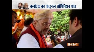 Karnataka Assembly Elections: BJP will get full majority in the state, says Amit Shah