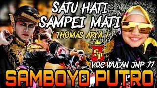 Satu Hati Sampei Mati - Thomas Arya Voc Wulan JNP 77| Cover Jaranan Samboyo Putro Terbaru 2019