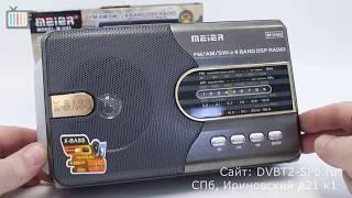 Meier M-U42 - обзор радиоприёмника с SD и USB