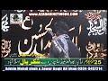 Live Majlis 25 Muharram 2018 Shakrial Islamabad by Azadari