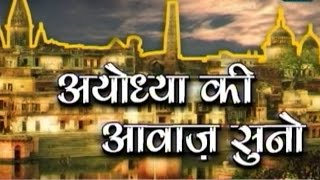 Special report: 22nd anniversary of Babri Masjid demolition