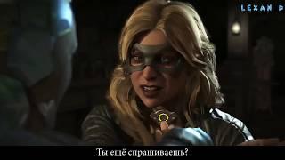 Injustice 2 - Синий Жук против Чёрной Канарейки - Intros & Clashes (rus)