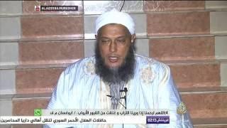 محاضرة للشيخ محمد الحسن الددو حول فضل