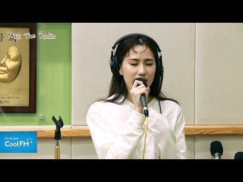 Hoody (후디) '한강 (HANGANG)' 라이브 LIVE /180503[키스 더 라디오]