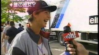 1998年 GPライダーの彼女