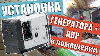 видео Дизельные генераторы для вашего дома