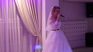 #песня #невесты для #жениха на #свадьбе.    История любви
