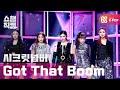 쇼챔직캠 4K 시크릿넘버 - 갓 댓 붐 SECRET NUMBER - Got That Boom l #쇼챔피언 l EP.378