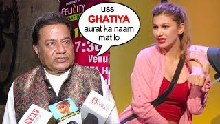 Anup Jalota's sh0cking reply on missing girlfriend Jasleen Matharu after leaving Bigg Boss house