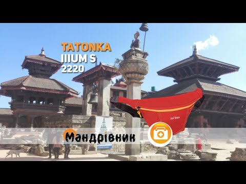 видео: Сумка tatonka 2220 iiium s
