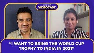ESPNcricinfo Videocast With Sanjay Manjrekar - Featuring Mithali Raj