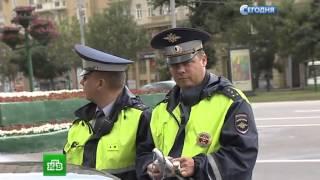 Для российских школьников, студентов и водителей началась новая жизнь(, 2013-09-01T15:28:10.000Z)