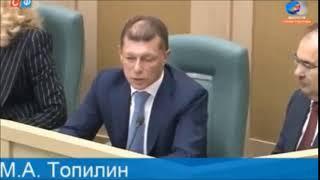 Министр социальной защиты(!) Топилин назвал настоящую причину повышения пенсионного возраста