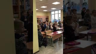 Гимн перед началом уроков