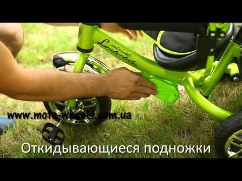 Детский трехколесный  велосипед с ручкой Azimut Trike Lambortrike Lambodgini пено резина