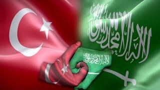 السعودية وتركيا أمام التحديات ..أين يجتمعان وأين يفترقان؟ - من تركيا