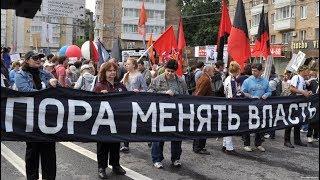 От диктатуры до демократии. Какая форма правления в России жизнеспособна?