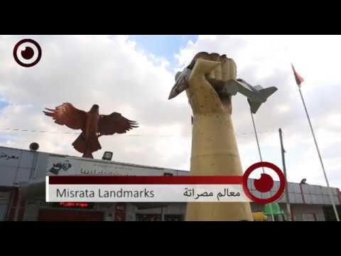 Misrata Landmarks