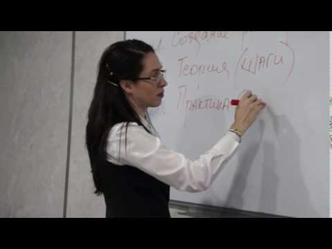 Презентация новых  программ в Институте Психотерапии и Клинической Психологии