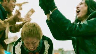 ムビコレのチャンネル登録はこちら▷▷http://goo.gl/ruQ5N7 高杉真宙×加藤諒×渡辺大知(黒猫チェルシー)が主演する青春映画『ギャングース』...