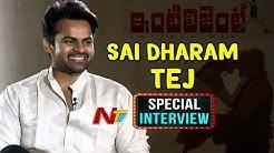 Sai Dharam Tej Special interview @ Inttelligent Movie || Sai Dharam Tej || NTV