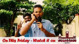 Reporters Spoof  Promo Tamil Rockers Version      Comrades Of Madras