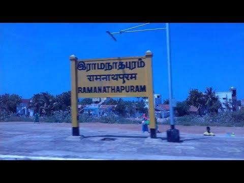 Ramanathapuram History | இராமநாதபுரம் வரலாறு