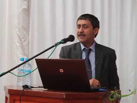 عرض السيد التازي خلال المعرض الوطني المهني لتمنية تربية الماشية