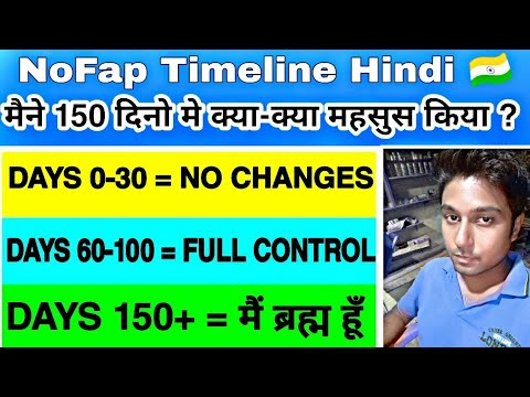 Are of nofap what the benefits 30 Benefits