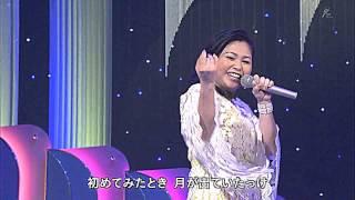 「 月影のナポリ 」 夏川りみ Rimi Natsukawa.