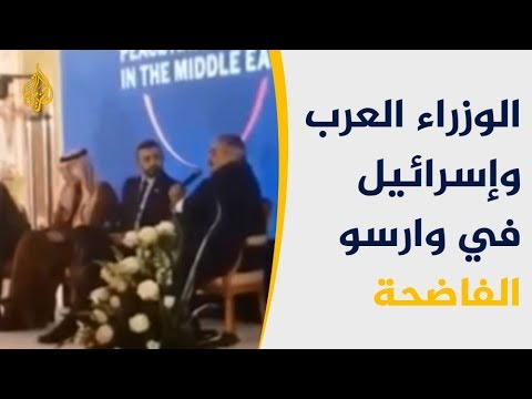ما وراء الخبر- ماذا سيحصد المطبعون العرب مع إسرائيل؟  - نشر قبل 7 ساعة