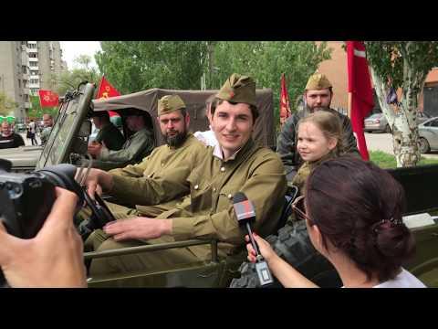 Парад Победы 9 мая 2019 г. Волжский. Закулисье парада, выставка ретро-авто.