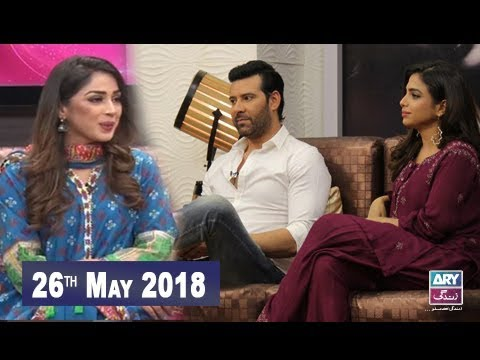 Breaking Weekend - 26th May 2018 - Ary Zindagi