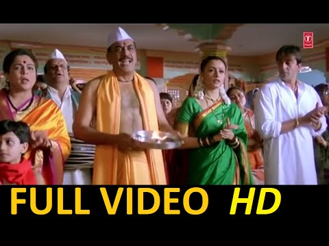 ganesh-aarti-|-jaidev-jaidev-|-vaastav-1999-|-hd-video-i-shendoor-lal-chadhayo-|-devotional-song-|
