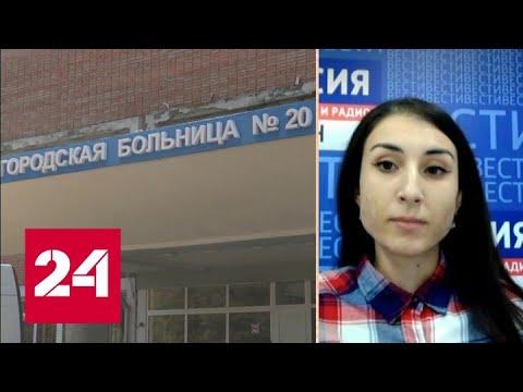 Каждый день сотни новых случаев COVID-19: в Ростовской области сложная эпидобстановка - Россия 24