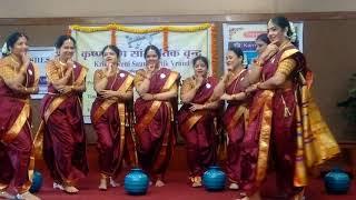Kannada Folk Dance - Channappa channa Gouda - KSV GOA