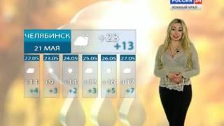 Погода на 21 мая