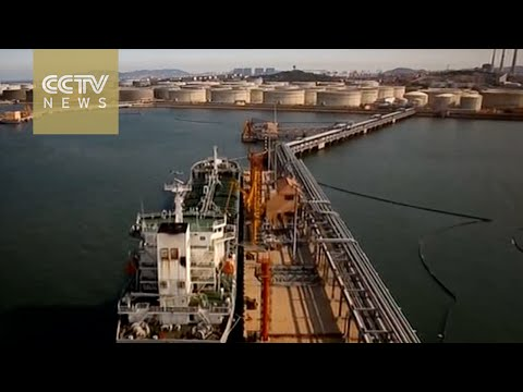 2.5 million barrels of oil arrive in Qingdao every day