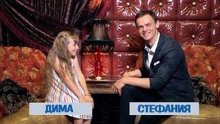 Дети жгут про свадьбу! Беларусь, взгляд снизу. Дмитрий Дмитриев.