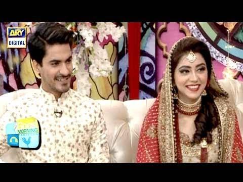 Irza and Zeeshan, New couple's interesting love story thumbnail