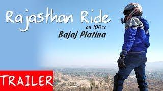 Rajasthan Ride on 100cc bajaj platina ft. Gaurav Deswal TRAILER