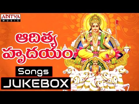 Aditya Hrudayam Devotional Songs - jukebox by Mano, Pa