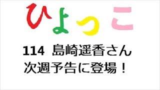 ひよっこ 第114回 「連続テレビ小説 ひよっこ Part1 (NHKドラマ・ガ...